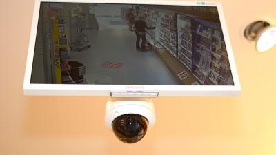 Societe video surveillance